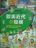 【書寶二手書T9/少年童書_QKA】歐美近代的發展_宋創國