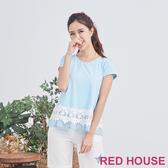 【RED HOUSE 蕾赫斯】蕾絲拼接Tee(共2色)