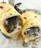 貓咪衣服-貓咪狗狗衣服四腳冬季防掉毛秋冬裝加厚可愛幼貓泰迪小奶貓貓寵物  東川崎町