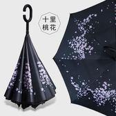 戀雨汽車雙層免持式反向傘折疊c型反骨長柄晴雨傘男女定制印LOGO igo