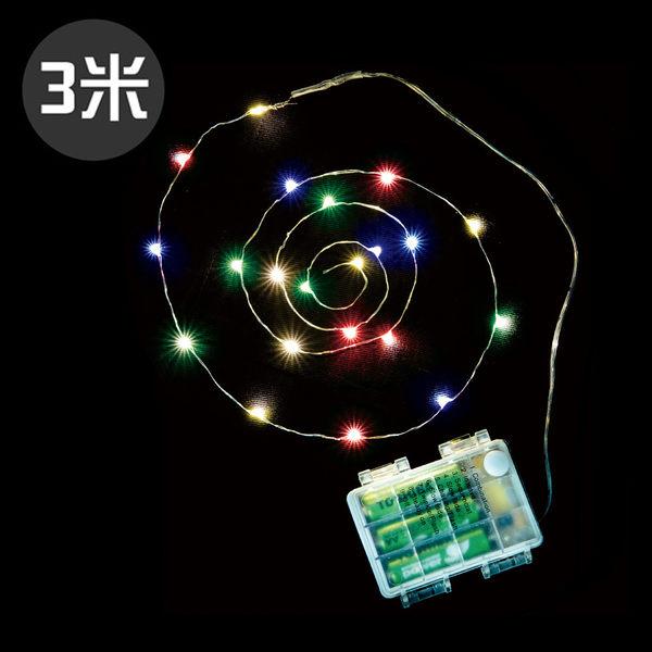 LED 防水四色燈帶-3米|營繩燈|露營裝飾燈|聖誕燈 1616026