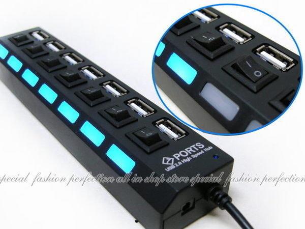 【DB180】HUB集線器7port 可開關插座型 7 Port USB 2.0 HUB擴充槽 EZGO商城