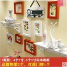 主圖款*實木照片牆創意組合臥室客廳掛牆相...