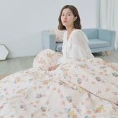[小日常寢居]#U121#舒柔超細纖維3.5x6.2尺單人床包+枕套+雙人舖棉兩用被三件組-台灣製(限2組超取)