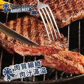 【599免運】美國藍帶極嫩霜降牛排【適中】1包組(300公克/3片)