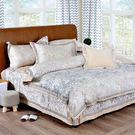 床罩組/雙人-5x6.2尺-中式全套-1...