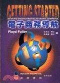 二手書博民逛書店 《電子商務導航》 R2Y ISBN:9579147493│王本正