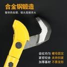 沭工快速鋼筋扳手 直螺紋萬用管鉗 重型多功能管子鉗水管鉗子工具 交換禮物