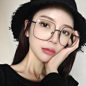 現貨-韓版ulzzang時尚百搭平光鏡周揚青馬思純同款女潮眼鏡框方形金屬框太陽鏡男女大框眼鏡架眼