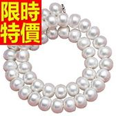 珍珠項鍊 單顆7-8mm-生日情人節禮物華麗高貴女性飾品53pe2【巴黎精品】