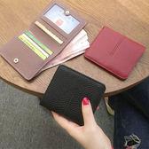 短皮夾  大牌短款錢包女真皮簡約搭扣錢夾卡位超薄牛皮夾頭層艾維朵