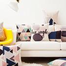 時尚簡約實用抱枕111  靠墊 沙發裝飾靠枕