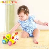 玩具997爬行小蟲毛毛蟲嬰幼兒學步親子互動按壓益智早教音樂 水晶鞋坊