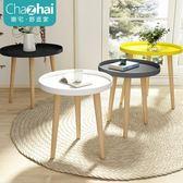 北歐小戶型茶幾陽台小圓桌現代簡約客廳迷你圓形茶幾簡約小茶幾ATF 格蘭小舖