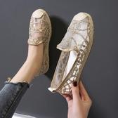 漁夫鞋 半托單鞋女網紅22020夏款網面蕾絲亞麻漁夫鞋平底一腳蹬懶人鞋 朵拉朵YC
