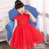 童裝洋裝中國風唐裝旗袍裙六一兒童女童演出禮服蓬蓬公主裙【快出】