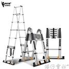 鋁合金伸縮梯加厚直梯單面梯折疊一人字升降工程樓梯便攜家用梯子 【618特惠】
