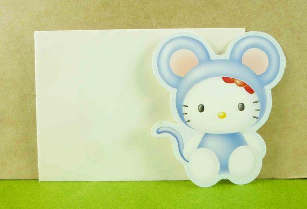 【震撼精品百貨】Hello Kitty 凱蒂貓~生肖卡片-鼠