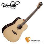 Veelah 吉他 V8-D 全單板 民謠吉他-附贈Veelah木吉他硬盒 D桶身 台灣公司貨 Veelah V8D 木吉他