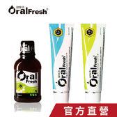 Oral Fresh 歐樂芬天然口腔保健液/漱口水300ml+敏感性防護蜂膠牙膏+牙周護理蜂膠牙膏