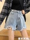 牛仔短褲 夏季2020新款寬松顯瘦百搭褲子牛仔短褲女破洞高腰闊腿熱褲ins潮 快速出貨