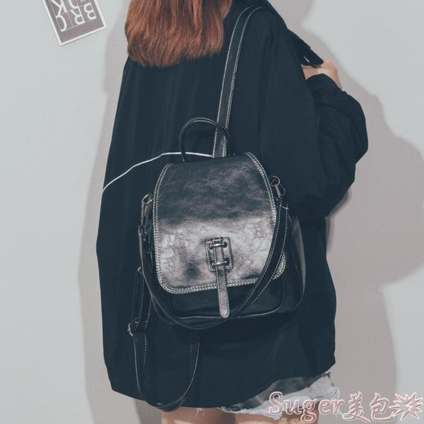 皮革後背包 韓版復古後背包小包2021新款休閒百搭個性軟皮女士背包旅行小書包  新品