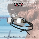NIKE 泳鏡 Vapor Mirror Performance Swim Go 黑 男女款 蛙鏡 成人款 運動休閒 【ACS】 NESSA176-040