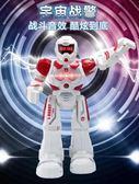 阿爾法遙控智慧機器人玩具機械跳舞電動環太平洋小胖男孩兒童禮物igo 溫暖享家