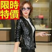 女款機車外套-細緻風靡明星同款女皮衣夾克62m33[巴黎精品]