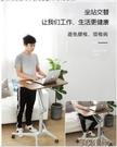 電腦懶人桌 自動升降桌站立式沙發床邊可移動懶人辦公桌電腦演講講臺桌子 3C公社YYP