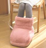 暖腳寶插電加熱腳墊宿舍電暖鞋電熱坐墊辦公室保暖充電墊器    蜜拉貝爾