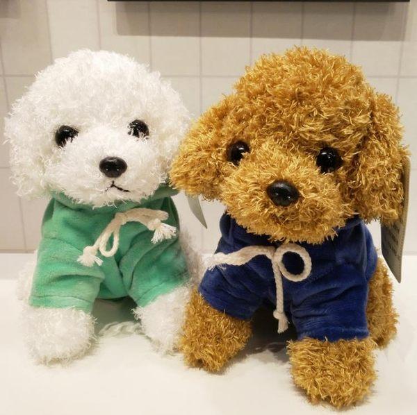 狗年吉祥物仿真泰迪狗小狗狗公仔布娃娃玩偶毛絨玩具兒童