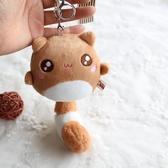 奇尾熊鑰匙扣掛件包包掛飾汽車鑰匙鏈圈毛絨公仔情侶娃娃【聚寶屋】