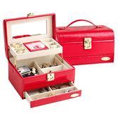 首飾盒公主歐式韓國帶鎖結婚禮物簡約珠寶箱耳環耳釘手飾品收納盒  晴光小語