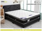 【UHO】Kailisi卡莉絲名床~ 柏妮思智慧恆溫三線獨立筒床墊 6尺雙人加大 免運