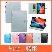 蘋果 iPad Air4 10.9吋 2020 曼陀羅平版套 平板皮套 智能休眠 插卡 支架 平板皮套 平板保護套
