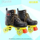 溜冰鞋成人雙排旱冰鞋成年男女雙排輪雙排輪滑鞋四輪閃光夜光 【全館免運】
