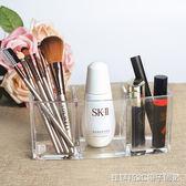 化妝刷桶透明亞克力化妝刷眉筆粉刷口紅收納筒桶筆筒桌面整理化妝品收納盒 維科特3C