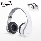 E-books S91 極緻簡約摺疊耳機