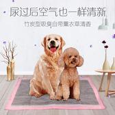狗狗尿片竹炭100片泰迪除臭加厚吸水紙尿墊尿不濕尿布寵物用品 月光節85折