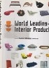 二手書R2YB 2004年9月初版《World Leading-edge Int