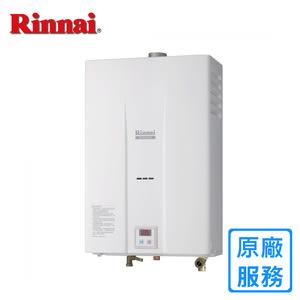 【林內】RU-B1251FE 屋內強制排氣型熱水器12L-天然瓦斯