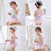 女童泳衣  女童嬰兒連體可愛翅膀公主泳裝【奇趣小屋】