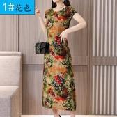 媽媽裝棉麻連身裙女2019夏季長款短袖印花大碼顯瘦中老年女裝長裙