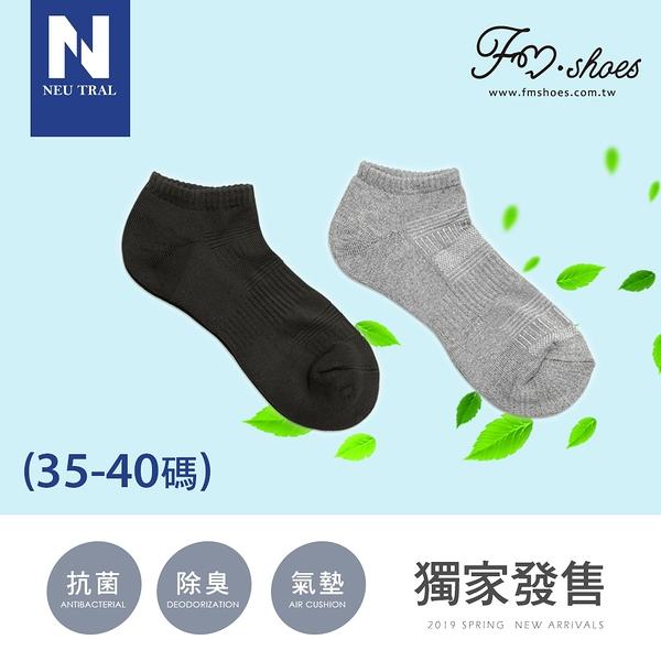 襪.NeuTral-抗菌除臭氣墊短襪女-9成仰菌(35-40)-FM時尚美鞋-Neu Tral.Last spring