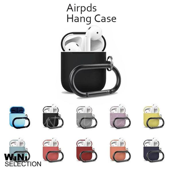 【全網最低價】Airpods藍芽耳機充電盒保護套 避震防護 金屬掛勾 for Airpods iPhone X [ WiNi ]
