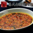 貞榮小館.泰式打拋豬肉醬(160g/包,共三包)﹍愛食網