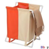 Bbay 折疊洗衣籃 臟衣籃 北歐 折疊 臟衣服框 收納筐 臟衣簍