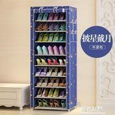 鞋架布藝鞋櫃簡易牛津布帶拉錬加固厚經濟型家用宜家防塵組裝子igo陽光好物