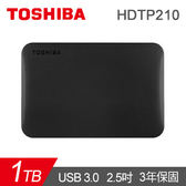 【Toshiba】Canvio Ready 1TB 行動硬碟 USB3.0  黑/白
